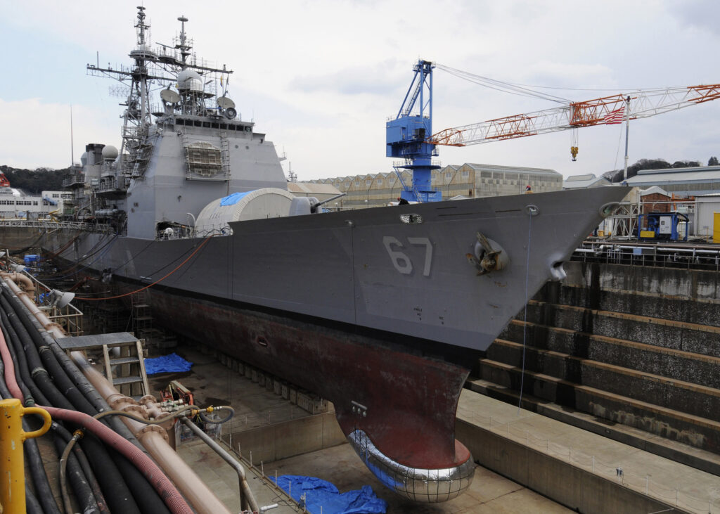YOKOSUKA, Japan (Jan. 12, 2008) – The Ticonderoga-class guided-missile cruiser USS Shiloh (CG 67) receives an overhaul during a dry dock selective restricted availability. USS Shiloh is forward-deployed to Yokosuka, Japan and is part of Destroyer Squadron 15. U.S. Navy photo by Mass Communication Specialist 3rd Class Bryan Reckard
