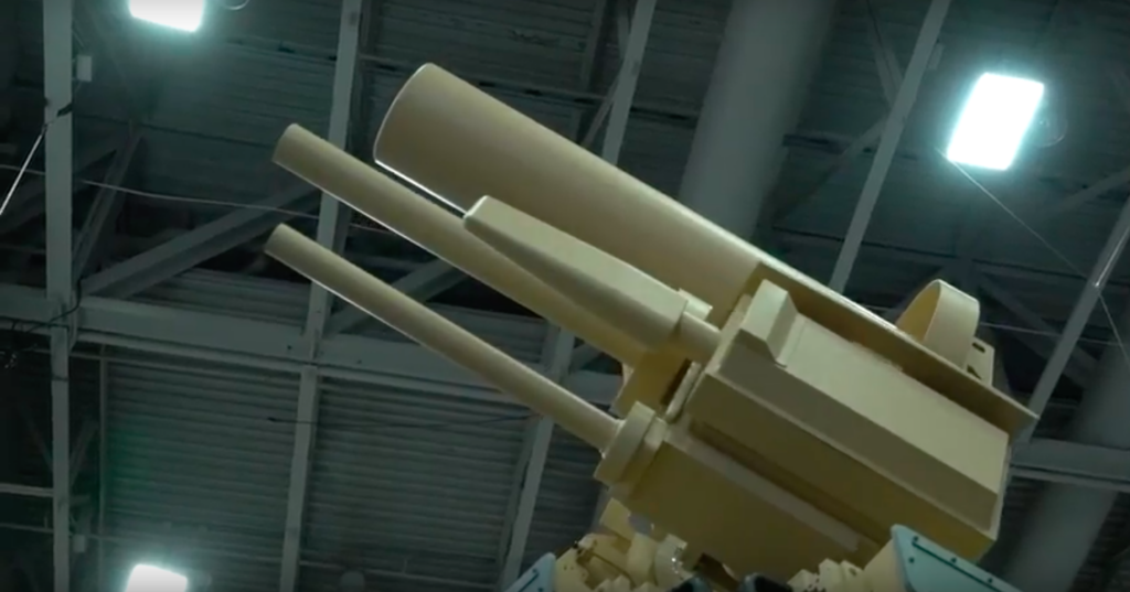 screencap from Breaking Defense video