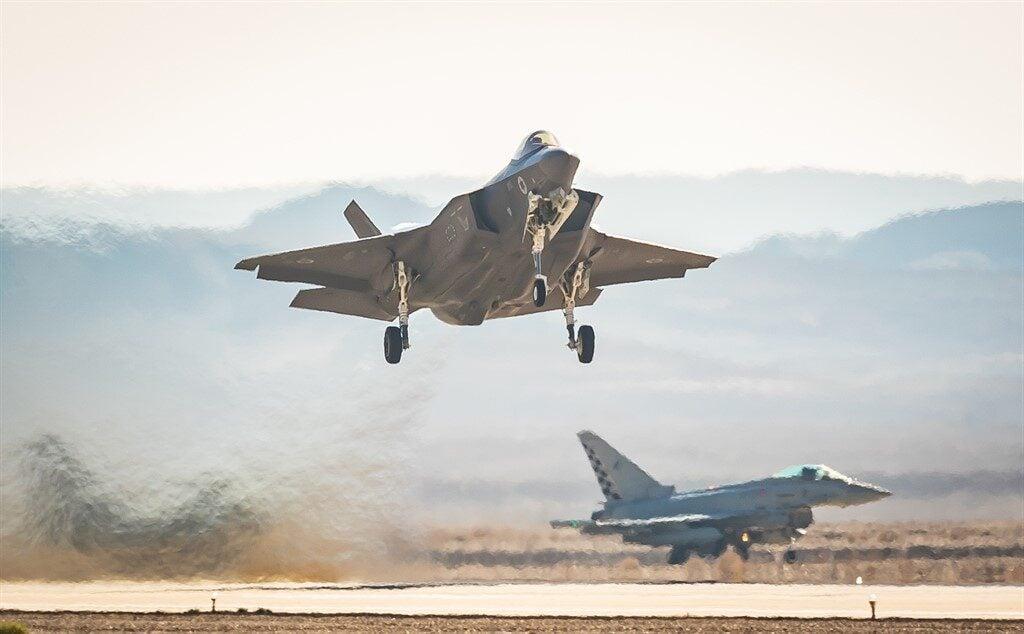 IAF photo