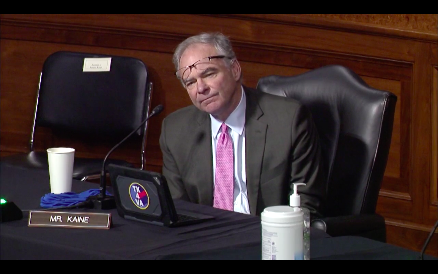 screenshot of Congressional video
